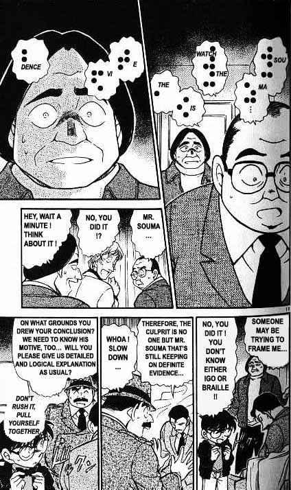 Detective Conan Chapter 379  Online Free Manga Read Image 11