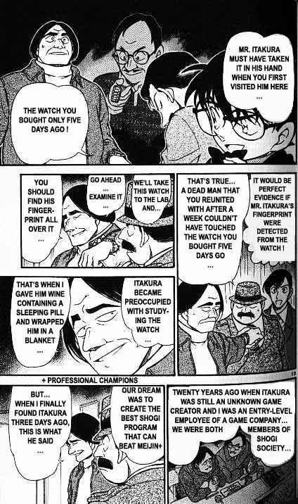 Detective Conan Chapter 379  Online Free Manga Read Image 13