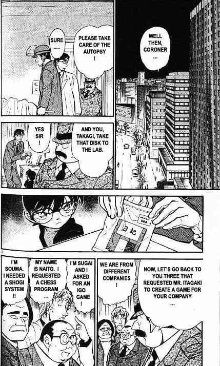 Detective Conan Chapter 379  Online Free Manga Read Image 2