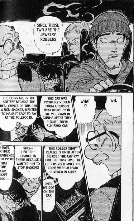 Detective Conan Chapter 382  Online Free Manga Read Image 14