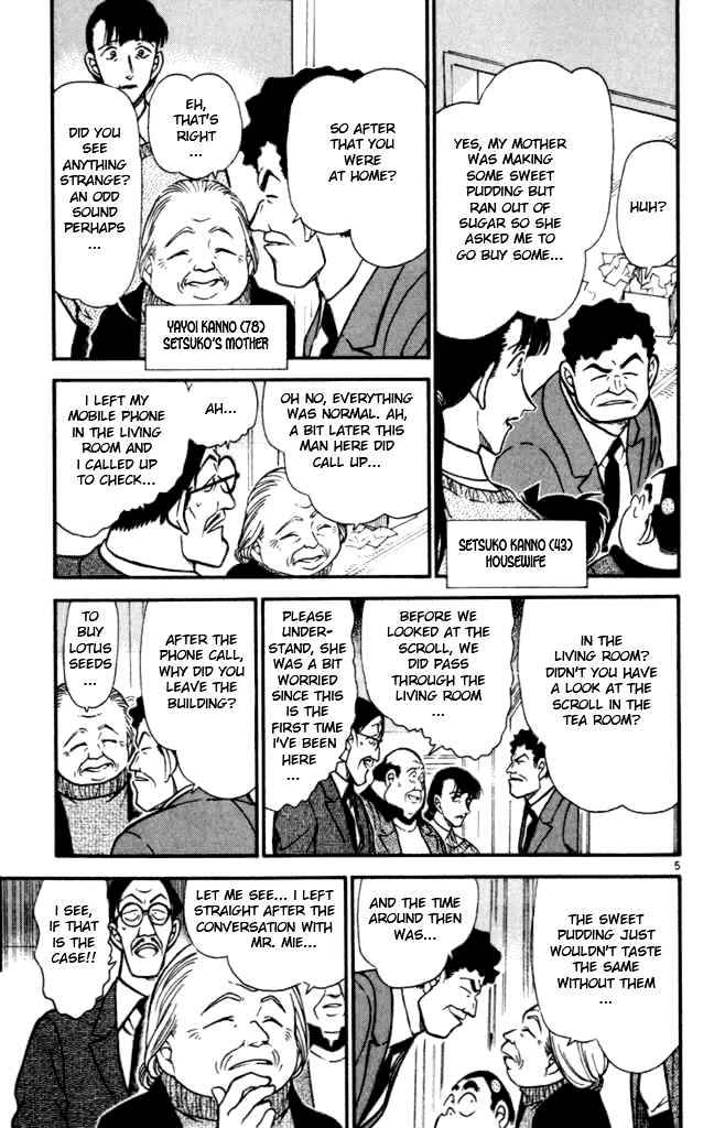 Detective Conan Chapter 385  Online Free Manga Read Image 5