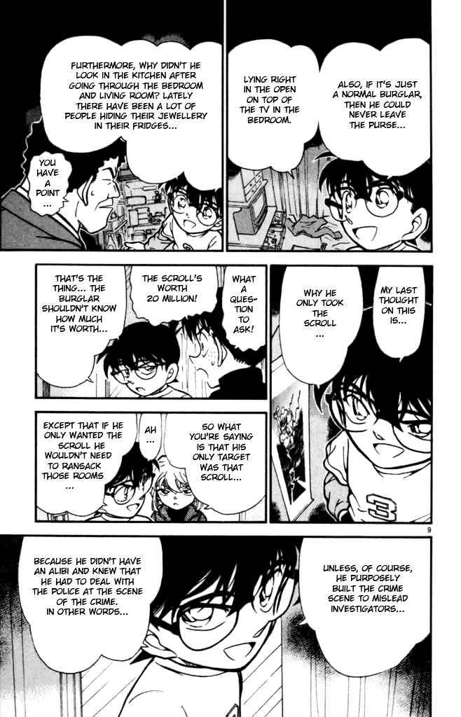 Detective Conan Chapter 385  Online Free Manga Read Image 9