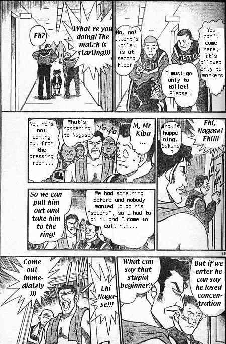 Detective Conan Chapter 387  Online Free Manga Read Image 15