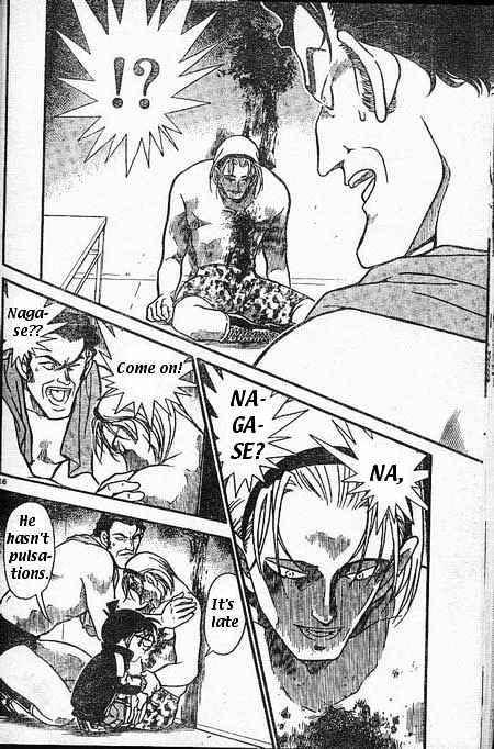 Detective Conan Chapter 387  Online Free Manga Read Image 16
