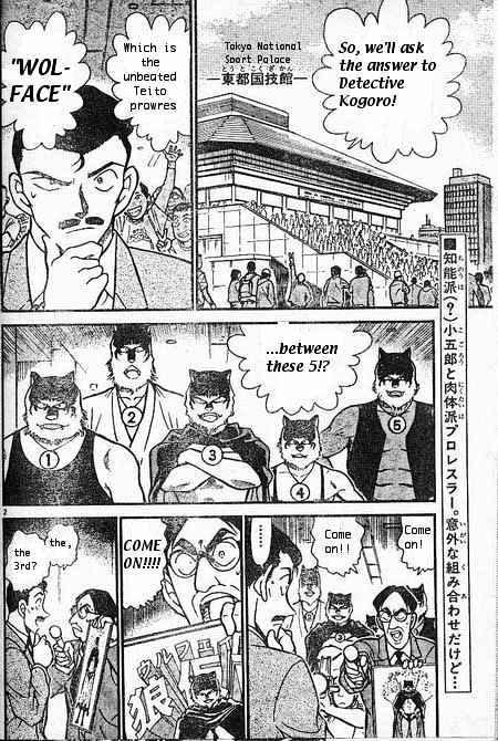 Detective Conan Chapter 387  Online Free Manga Read Image 2