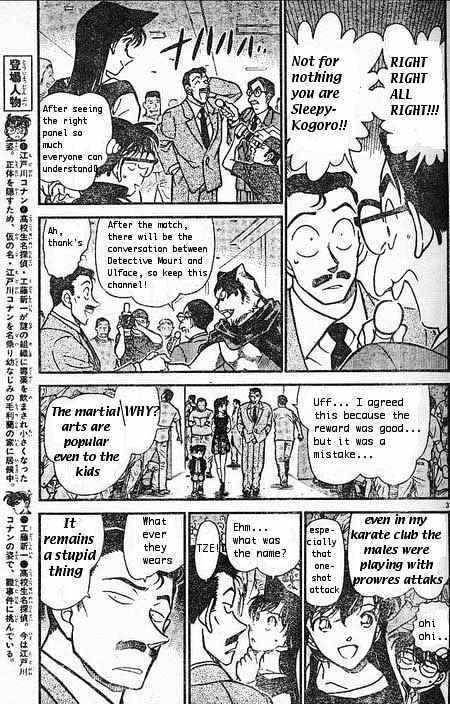 Detective Conan Chapter 387  Online Free Manga Read Image 3