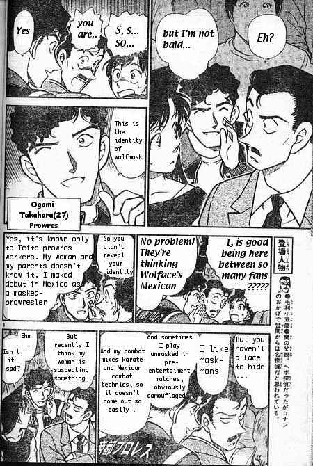 Detective Conan Chapter 387  Online Free Manga Read Image 6