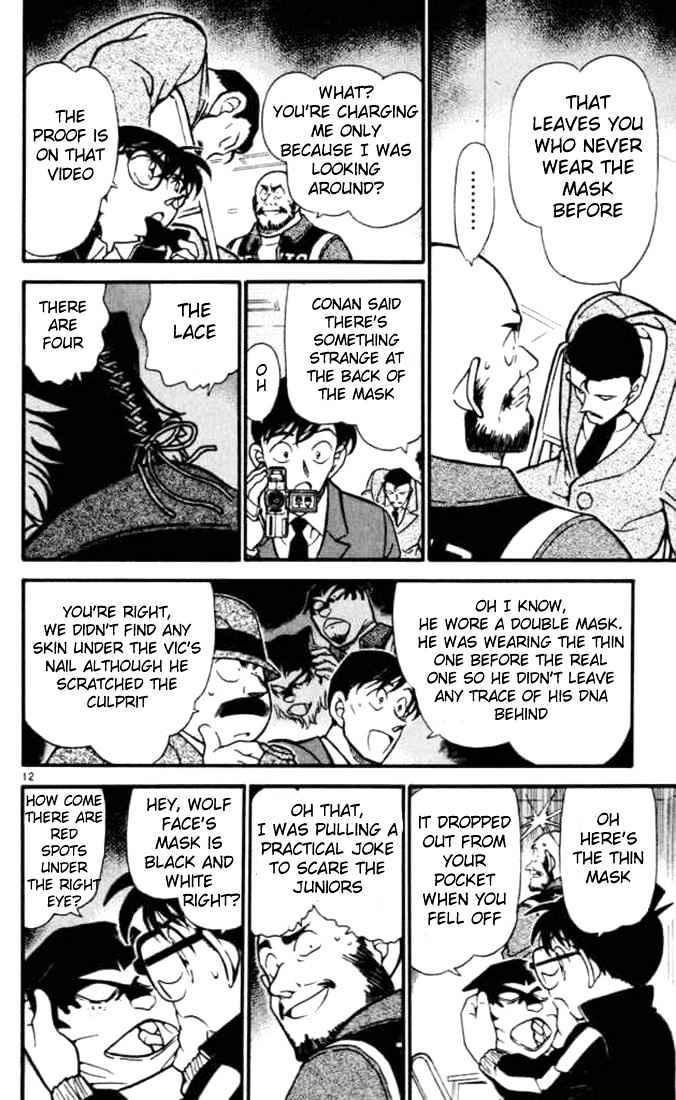 Detective Conan Chapter 389  Online Free Manga Read Image 12