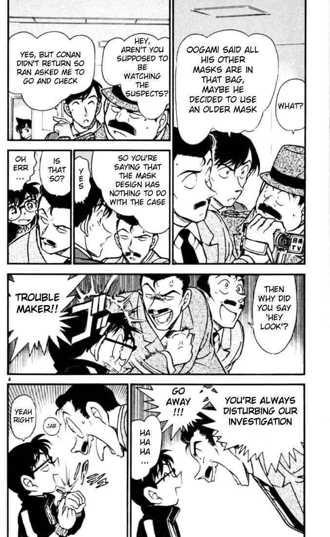 Detective Conan Chapter 389  Online Free Manga Read Image 4