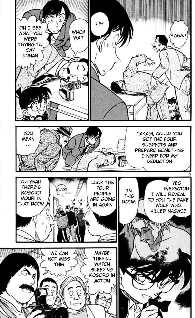 Detective Conan Chapter 389  Online Free Manga Read Image 5
