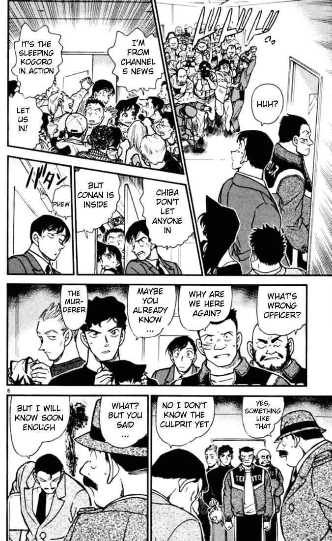 Detective Conan Chapter 389  Online Free Manga Read Image 6