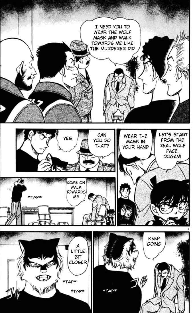 Detective Conan Chapter 389  Online Free Manga Read Image 7