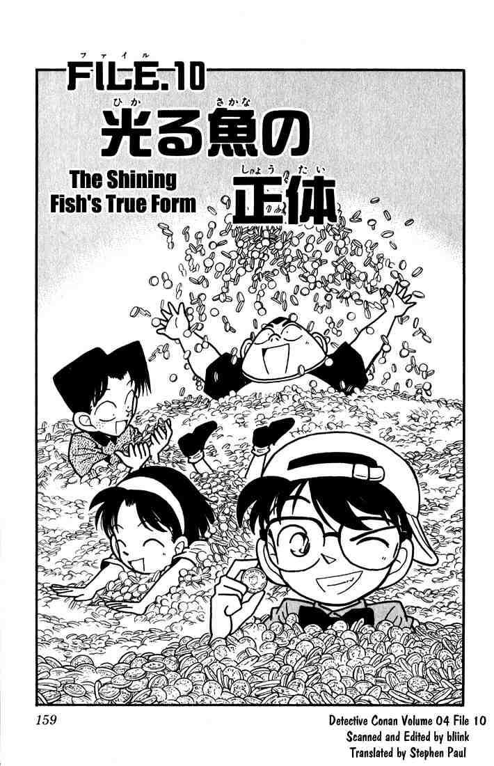 Detective Conan Chapter 39  Online Free Manga Read Image 1