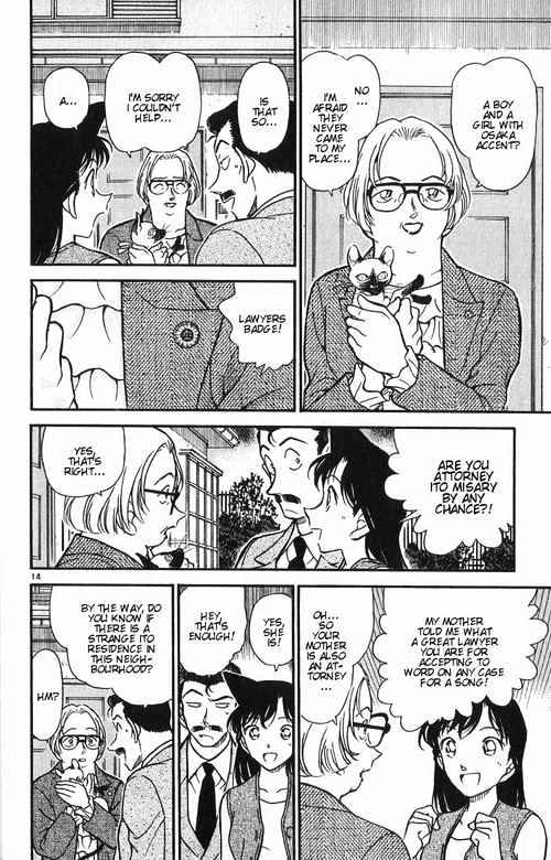 Detective Conan Chapter 390  Online Free Manga Read Image 14