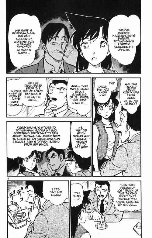 Detective Conan Chapter 390  Online Free Manga Read Image 6