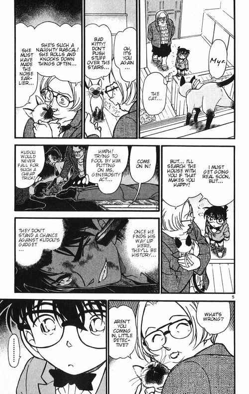 Detective Conan Chapter 391  Online Free Manga Read Image 5
