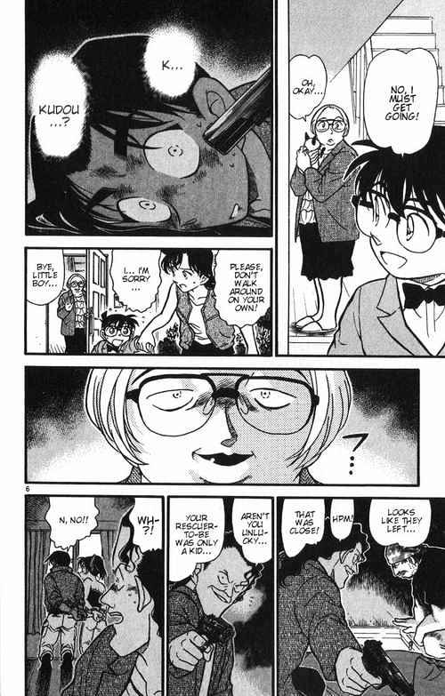 Detective Conan Chapter 391  Online Free Manga Read Image 6