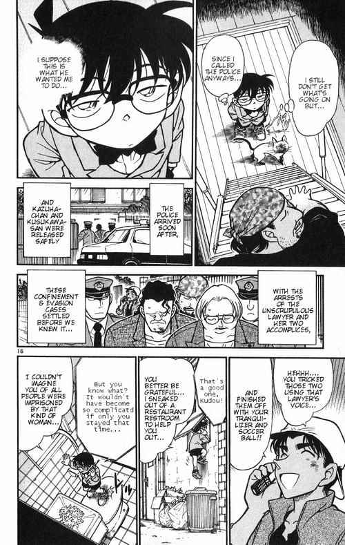 Detective Conan Chapter 392  Online Free Manga Read Image 16