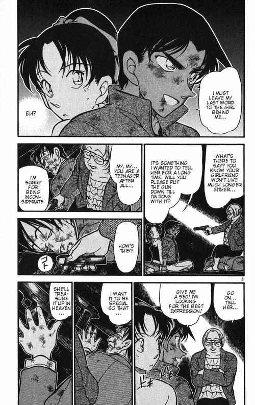 Detective Conan Chapter 392  Online Free Manga Read Image 3