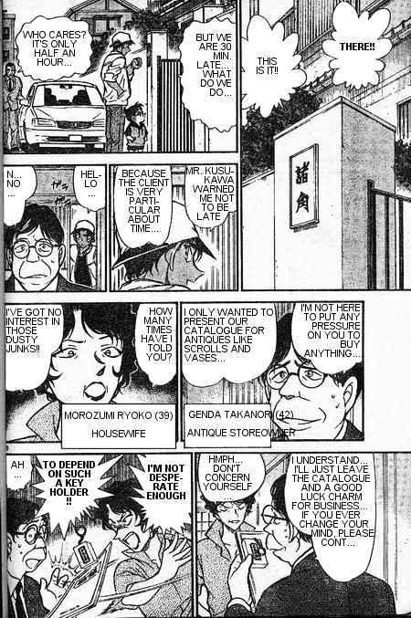 Detective Conan Chapter 393  Online Free Manga Read Image 10