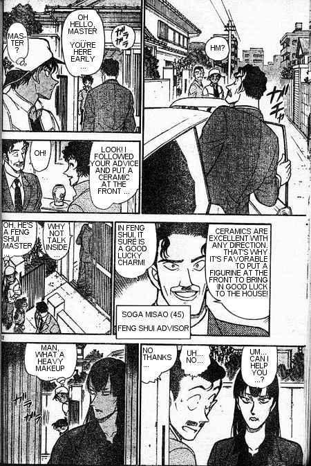 Detective Conan Chapter 393  Online Free Manga Read Image 12