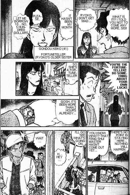 Detective Conan Chapter 393  Online Free Manga Read Image 13