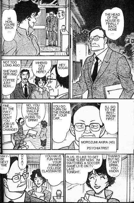 Detective Conan Chapter 393  Online Free Manga Read Image 16