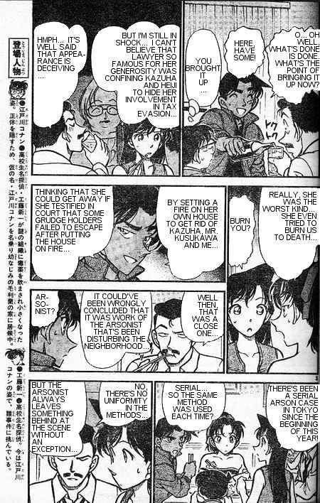 Detective Conan Chapter 393  Online Free Manga Read Image 3