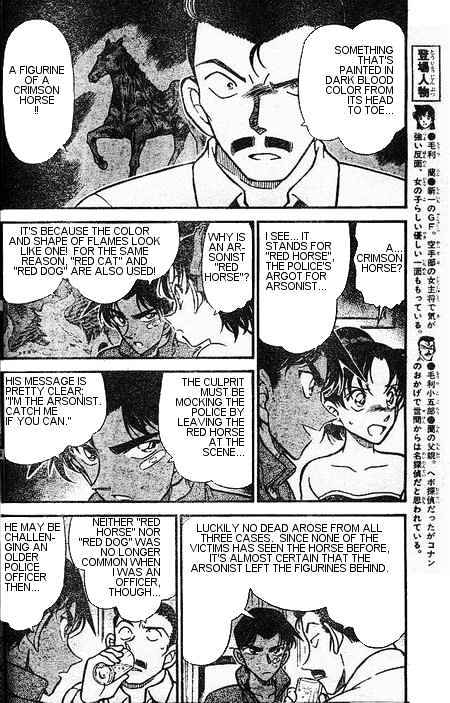 Detective Conan Chapter 393  Online Free Manga Read Image 4