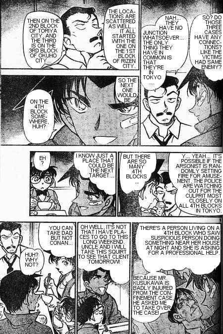Detective Conan Chapter 393  Online Free Manga Read Image 5