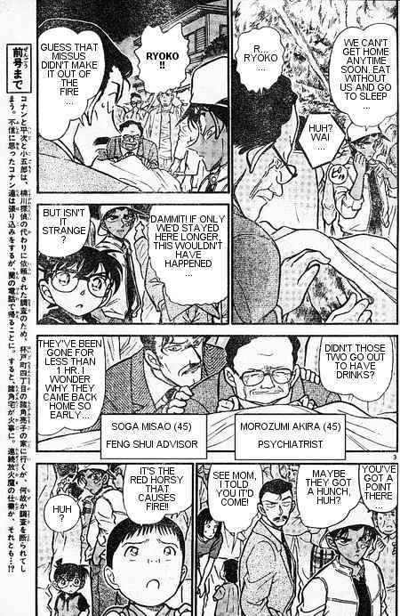 Detective Conan Chapter 394  Online Free Manga Read Image 3
