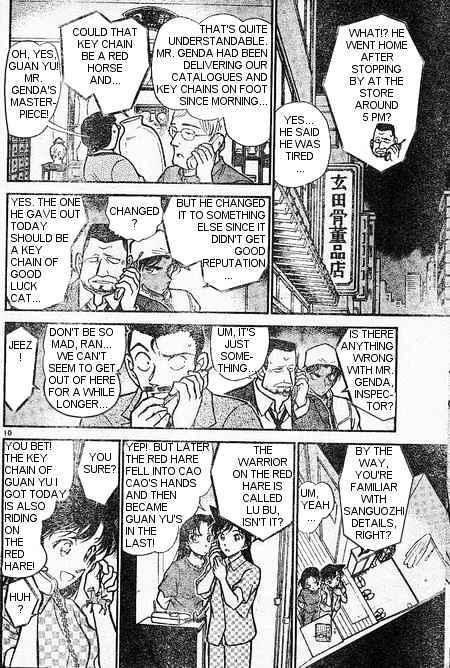 Detective Conan Chapter 395  Online Free Manga Read Image 10