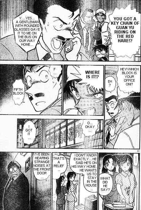 Detective Conan Chapter 395  Online Free Manga Read Image 11