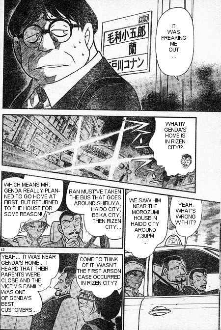 Detective Conan Chapter 395  Online Free Manga Read Image 12