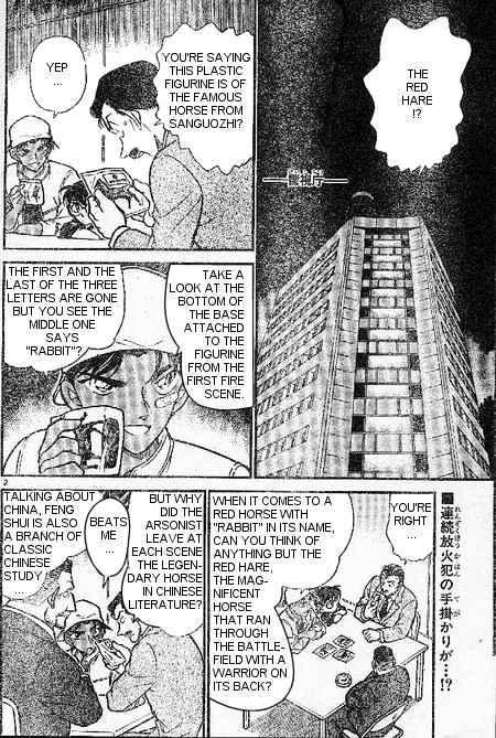 Detective Conan Chapter 395  Online Free Manga Read Image 2