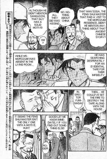 Detective Conan Chapter 395  Online Free Manga Read Image 3