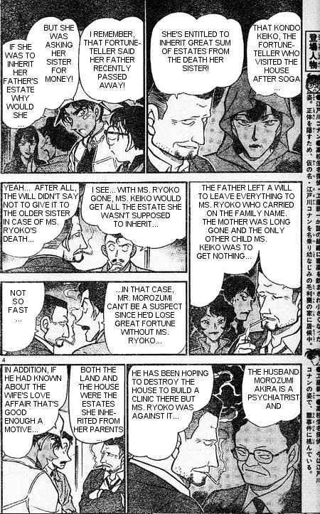 Detective Conan Chapter 395  Online Free Manga Read Image 4