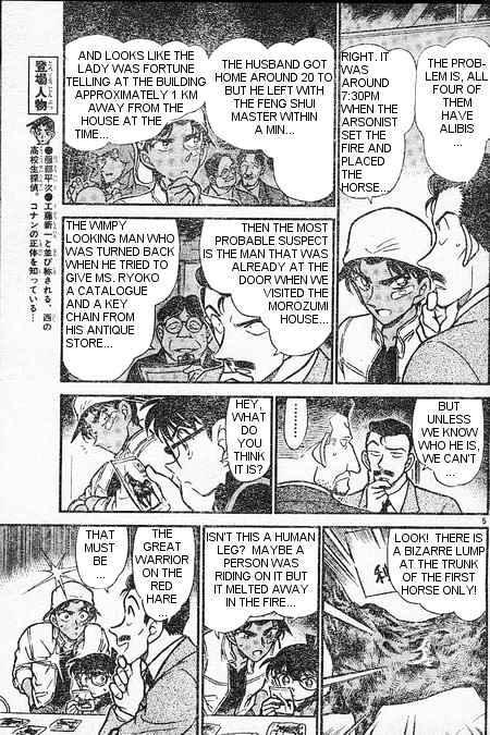 Detective Conan Chapter 395  Online Free Manga Read Image 5