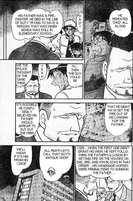 Detective Conan Chapter 395  Online Free Manga Read Image 9