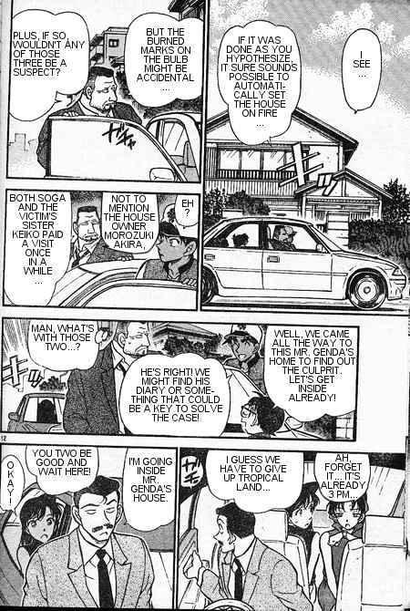 Detective Conan Chapter 396  Online Free Manga Read Image 12
