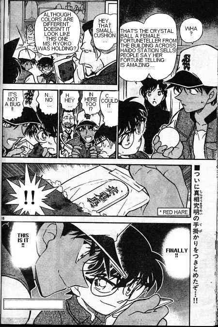 Detective Conan Chapter 396  Online Free Manga Read Image 16