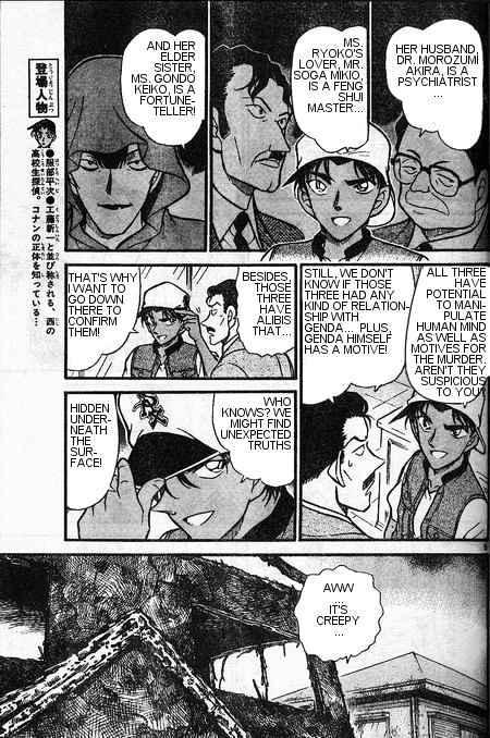Detective Conan Chapter 396  Online Free Manga Read Image 5