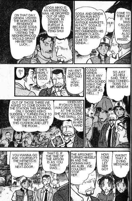 Detective Conan Chapter 396  Online Free Manga Read Image 7