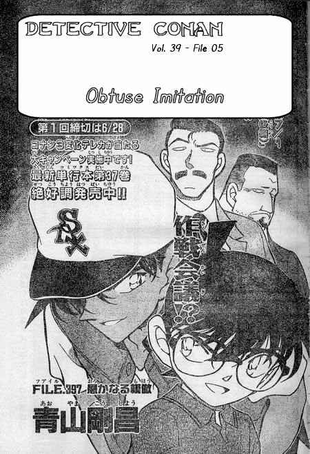 Detective Conan Chapter 397  Online Free Manga Read Image 1