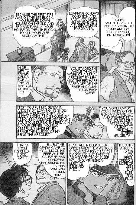 Detective Conan Chapter 397  Online Free Manga Read Image 11
