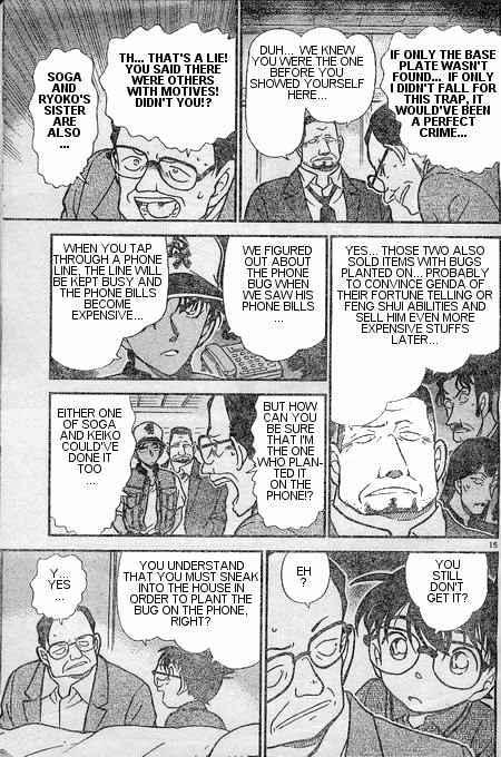 Detective Conan Chapter 397  Online Free Manga Read Image 15