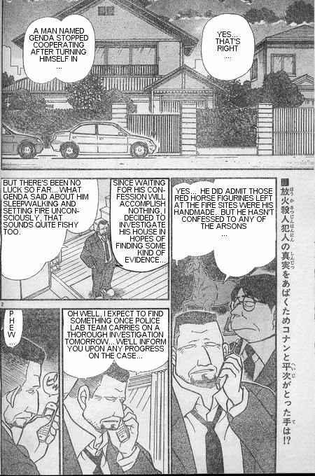 Detective Conan Chapter 397  Online Free Manga Read Image 2