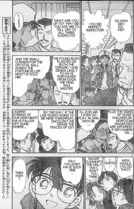 Detective Conan Chapter 397  Online Free Manga Read Image 3