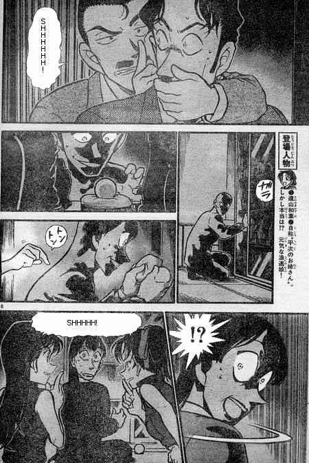 Detective Conan Chapter 397  Online Free Manga Read Image 8