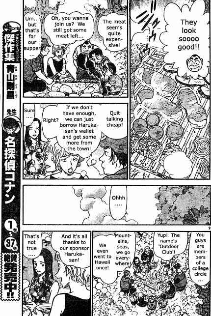 Detective Conan Chapter 398  Online Free Manga Read Image 9